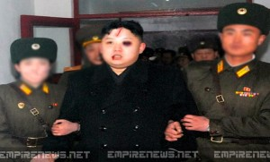 North Korean Leader Kim Jong-un Arrested, Deposed