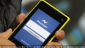Facebook To Make All Private Messages Viewable By Public - The Reason Why Will Shock You!