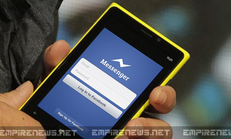 Facebook To Make All Private Messages Viewable By Public