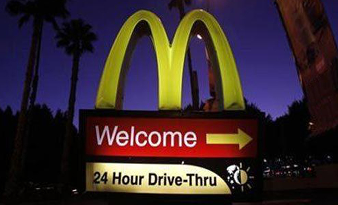 Fast Food Giant McDonald's To Begin Selling Weed In Colorado, Washington