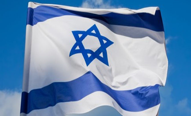 Israel Does More Stuff That Americans Pretend To Care About